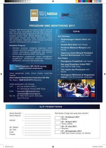 SDSI Brochure BM