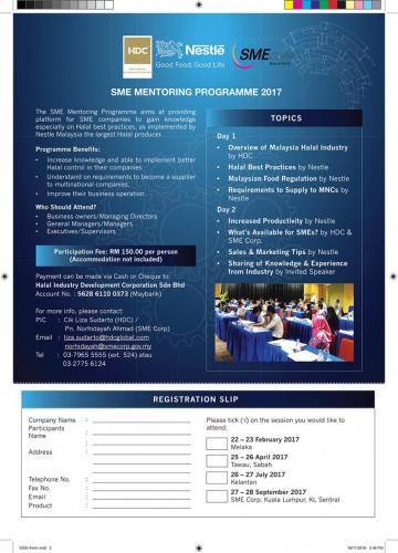 SDSI Brochure EN