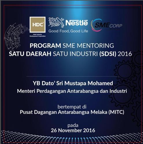 SDSI Plaque